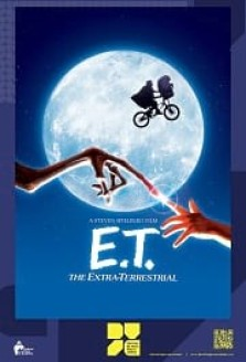 E.T. - O Extraterrestre - 2D